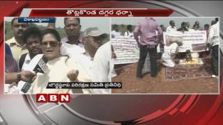 Protests Gear Up Against Film Club Land Controversy In Vizag | ABN Telugu