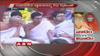 Security tightened ahead of Swaroopanand Saraswati's Hyderabad Visit (23-10-2016)