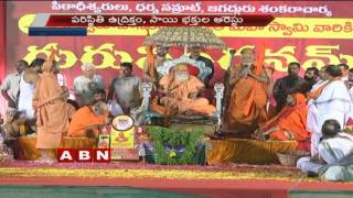 People Fires On Swaroopanand Saraswati Over Comments on Shirdi Sai baba (24-10-2016)