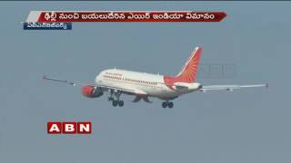 Air India Creates Record by Flying 15300 KM in 14.5 hours Non-Stop (24-10-2016)