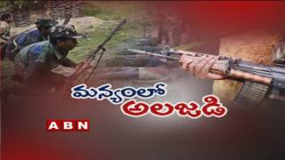 23 Maoists Killed In Encounter at Andhra-Odisha Border