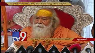 High tension over Swaroopananda tour in Hyderabad – TV9