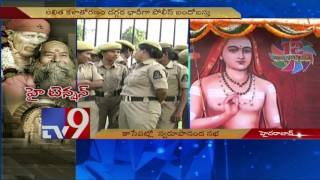 High tension @ Lalitha Kala Thoranam as Sai Devotees try to obstruct Swaroopananda Sabha – TV9