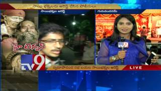 Swaroopananda Sabha – Sai Devotees arrested out side the venue – TV9