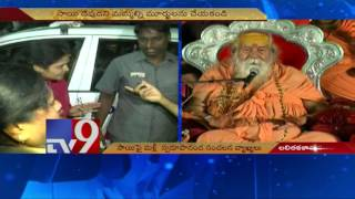 Swaroopananda comments on Shirdi Sai creates controversy in Hyderabad