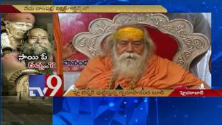 Shirdi Sai devotees Vs. Swaroopanand Saraswati in Hyderabad – TV9
