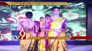 Sarees fashion show in Hyderabad – TV9