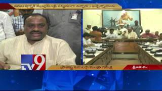AP Minister Acham Naidu reviews irrigation projects works – TV9