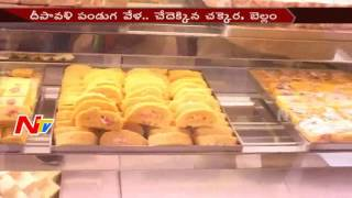 Sugar & Jaggery Price Hikes || People Face Problems || NTV
