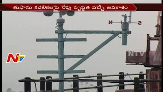 Meteorological Department Warns Telugu State People Over Toofan Effect || NTV