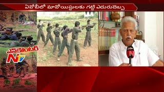 Communist Varavara Rao Face To Face || NTV