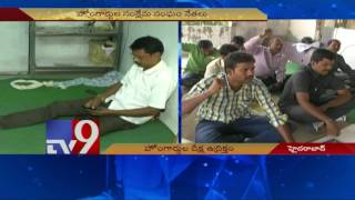Home Guards welfare association president stages protest – TV9