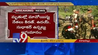 21 Maoists killed in encounter at AOB, 2 policemen injured – TV9