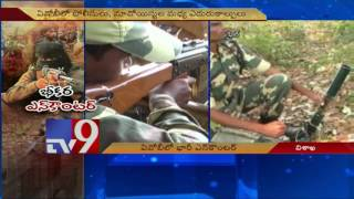 Maoist top leaders killed in encounter at Andhra-Odisha border – TV9