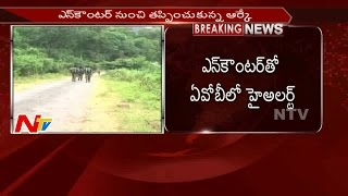 High Alert In Andhra-Orissa Border || NTV
