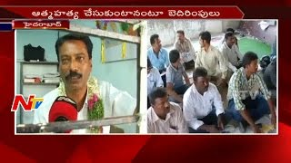 Home Guards Deeksha 2nd Day At AmberPet : Demand Regularize Jobs || NTV