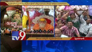 Sai devotees demand Swaroopananda's apology for hurtful comments – TV9