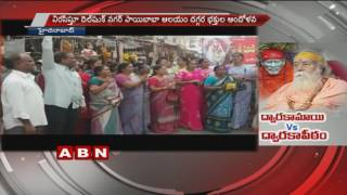 Sai Devotees Protest Against Swaroopanand Over Anti Shirdi Sai Comments