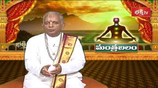 Lakshmi Sthavam Mantra for Good Wealth || Mantrabalam || Archana || NTV