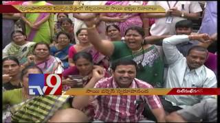 Dharna by Sai devotees against Swaroopananda's comments – TV9