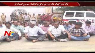 Singareni Employees Protest at Singareni Office || Telangana || NTV