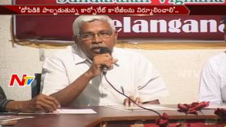 JAC Chairman Kodandaram Press Meet in PDSU Convention || Telangana || NTV