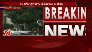 Government Deadline to Vacate Telangana Secretariat
