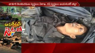 Ganesh Entire Force Passed Away in Malkajgiri Firing || AOB || NTV