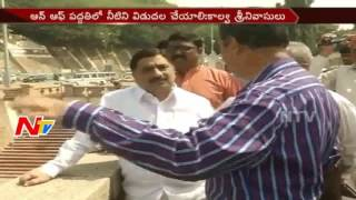 Kalava Srinivasulu Meeting with Tungabhadra Board Officers || AP || NTV