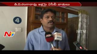 ACB Raids on Ichapuram Checkpost Motor Vehicle Inspector Houses || AP || NTV