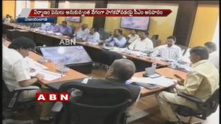 AP CM Chandrababu  Naidu virtual inspection on Polavaram works (24-10-2016)