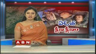 AOB encounter | Victims Family face to face with ABN (24-10-2016)