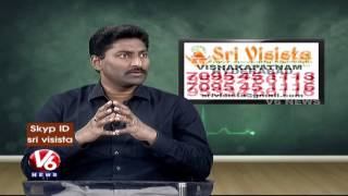 Fistula Problems | Reasons & Treatment | Sri Visista Super Specialty Ayurveda Hospital | Good Health
