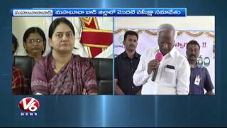 Minister Kadiyam Srihari Orders Officials To Control Illegal Gutka Business And Ration Scam | V6