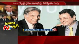 Cyrus Mistry Steps Down as Tata Sons Chairman || NTV