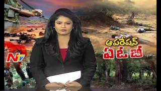 AOB Operation Still Continues: Police Notification to High Court || AP || NTV
