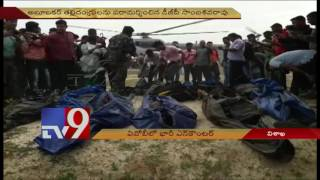 AOB Encounter : AP Govt ordered to preserve bodies of slain Maoists – TV9