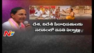 CM KCR Special Focus On Poor Brahmins In Telangana || Special Focus
