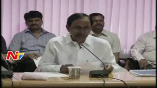 CM KCR Guidelines to Officers on New Districts || Telangana || NTV