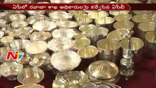 ACB Raids Continue on Transport Officers || AP || NTV