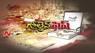 ACB Raids in Transport Officers House || AP || Be Alert || NTV