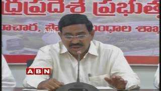 Canteen Issue in New AP Secretariat | Inside (24-10-2016)