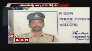 Red Alert | Constable Gopi harassing girls in Nellore (24-10-2016)