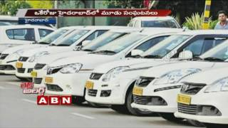 Red Alert | No security for women in Hyderabad (24-10-2016)