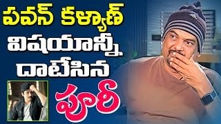 Puri Jagannath Ignores Pawan Kalyan's Topic