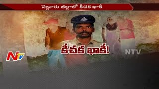 Constable Blackmail Lovers for Money || Nellore || Be Alert || NTV