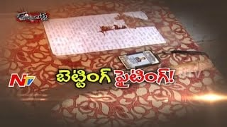 Betting Leads to End Friend's Life || Be Alert || NTV