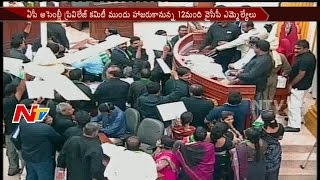 12YSRCP MLA's Appear Before Legislative Assembly Privilege Committee On Today