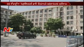 CS Rajiv Sharma Direct Officials To Vacate Telangana Secretariat || NTV