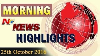 Morning News Highlights || 25th October 2016 || NTV